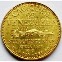 Compramos Monedas de oro llame whatsapp +34 669 566 439 venezuela caracas